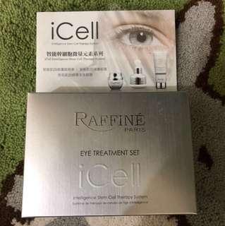 Raffine 醫之美 全效眼部療程套裝 (眼膜,眼精華,眼霜) $70 包郵