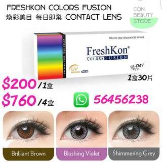 FreshKon 1 Day Colors Fusion 煥彩美目 Color Contact Lens