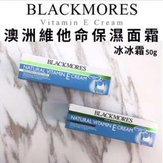 🇦🇺澳洲代購正品冰冰霜Blackmores