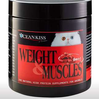 Cat Weight & Muscle Supplement **MUST TRY**