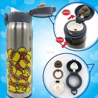 THERMOS B. Duck