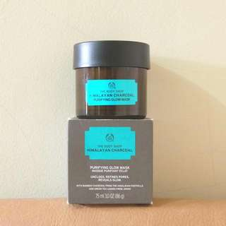Himalayan Charcoal Purifying Glow Mask The Body Shop