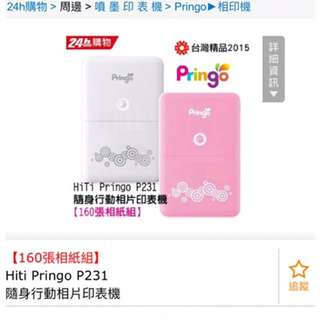 🚚 Pringo隨身相片印表機 P231