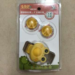 Mosquito Bracelet for kids with refill Brand New
