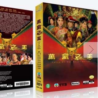 TVB Curse of the Royal Harem 萬凰之王 DVD Box Set