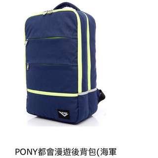 🚚 PONY後背包原價1744特價500