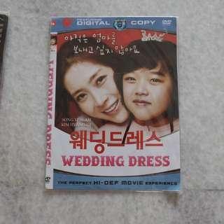 Wedding dress dvd korea kdrama