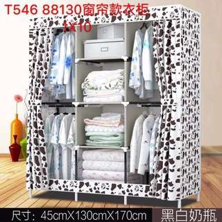 DIY wardrobe clothes rack organizer cabinet 88130A (MILK)