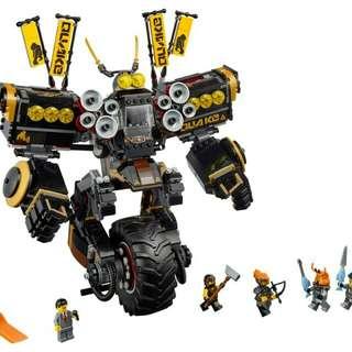 Ninjago Lego 70732