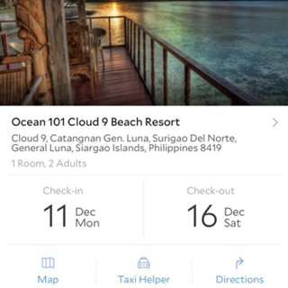 SIARGAO Hotel Stay