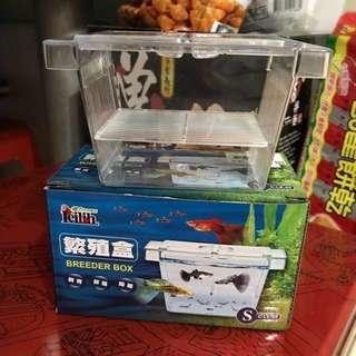 小魚繁殖盒-S