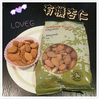 <<有機原粒杏仁/ Organic Whole Almonds>>