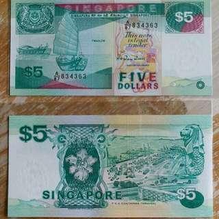 1989年新加坡全新UNC 船版5元(獅子舞绣球)(号碼随意)