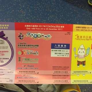 香港冬日美食節 香港冬季購物節 入場券 $5 一張 12月24或25日適用