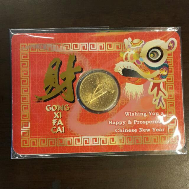 $1 Keris 1996 Special Edition