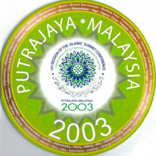 2003 Coin Card Putrajaya