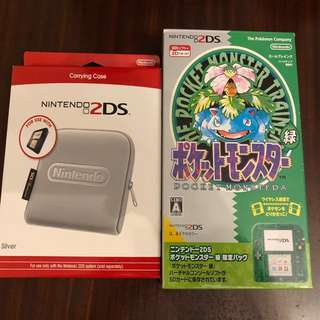 2DS Pokemon Green console