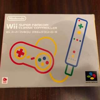 Club Nintendo Japan Exclusive Super famicom controller