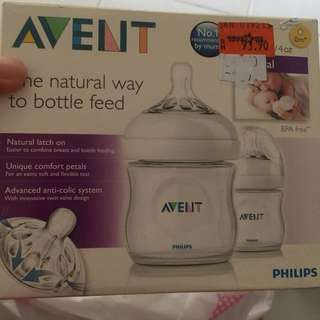 Philips Avent feeding bottles 2x4oz new in box (not include postage)