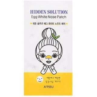 (RE-STOCKED) A'PIEU Hidden Solution Egg White Nose Patch