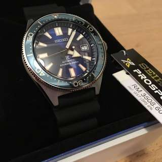 Seiko Prospex Diver SPB053J1