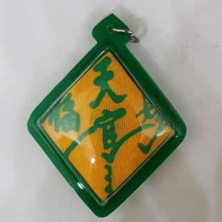 Grandpa Kim Koey(Pae Rong See) Thai Amulet