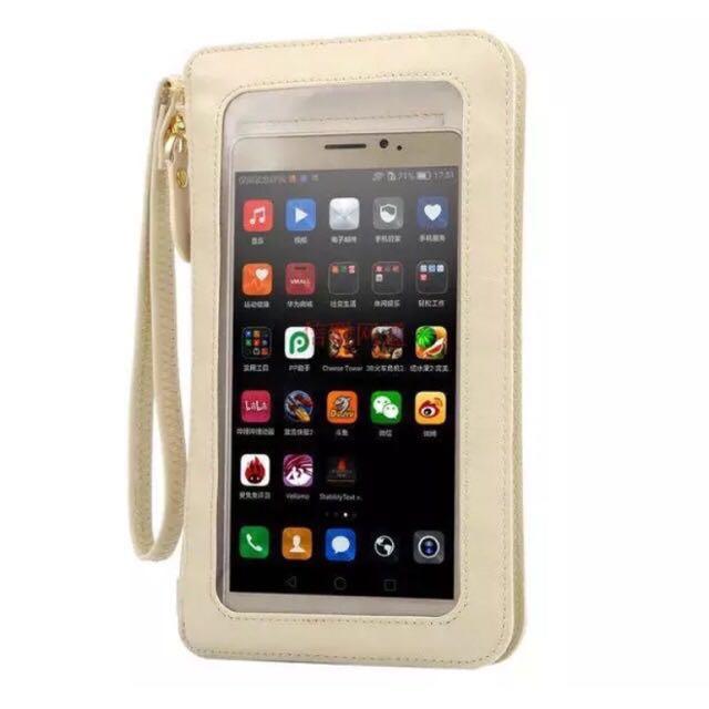 手機觸控包-米白