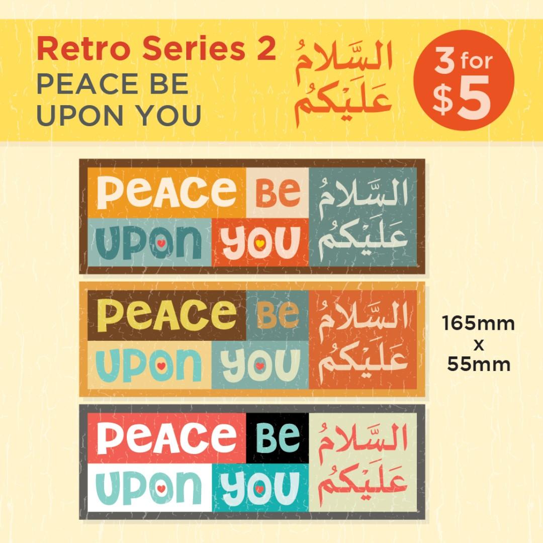 Assalaamualaikum Peace Be Upon You