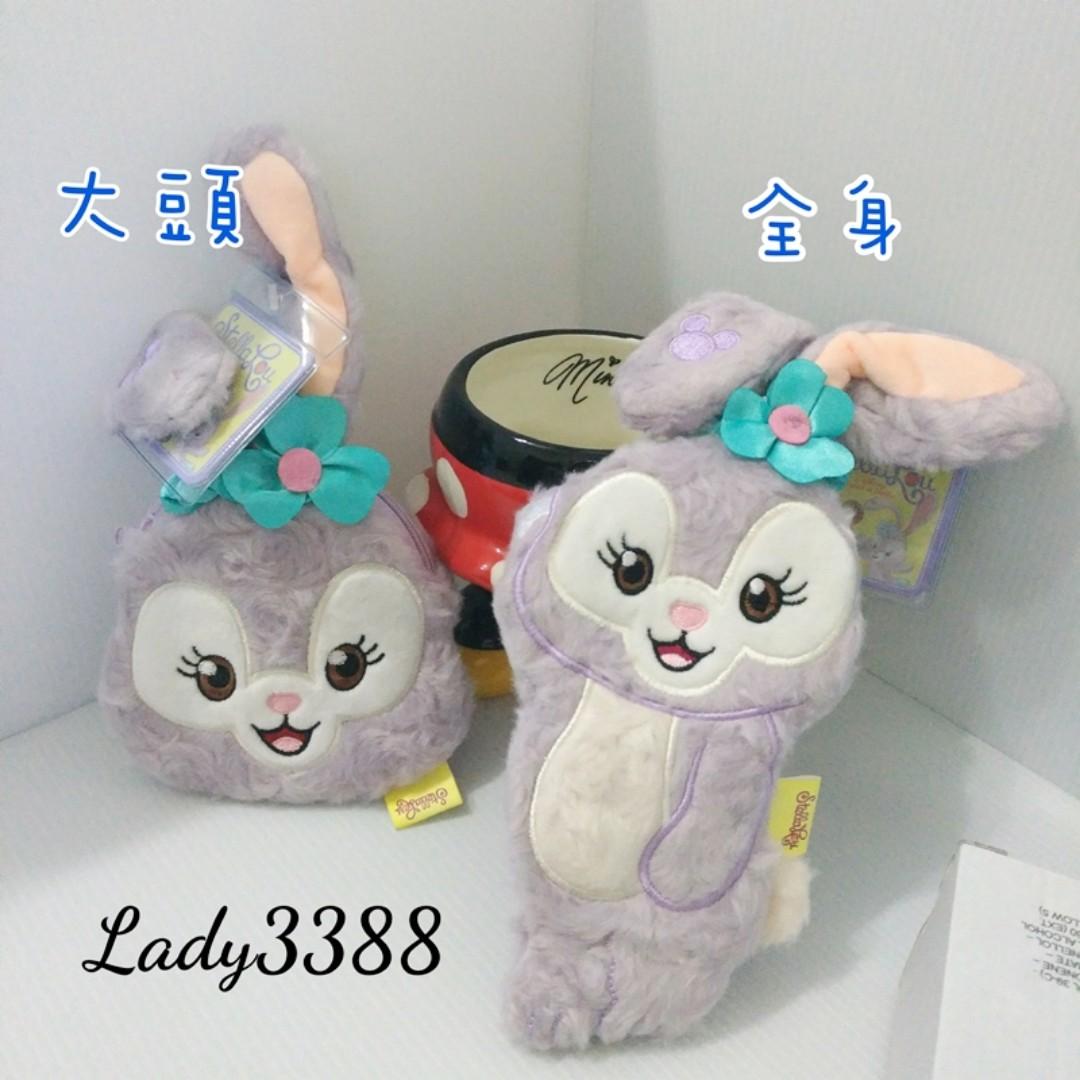 史黛拉兔芭蕾舞兔吊飾毛絨拉鍊零錢包 全身 W84