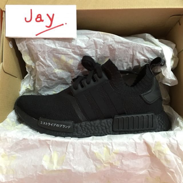 latest discount release date: buy cheap Adidas NMD PK1 Japan Black, Men's Fashion, Footwear on Carousell