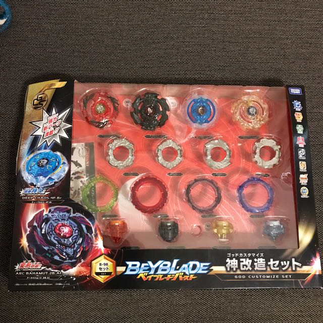 hobbies rc cars with Beyblade Burst Evolution B 98 God Custom Set 141508395 on Arduino  patible Bluetooth Controlled Robot Car Kits 146418 in addition 171779367364 further 172086204425 further 131997877221 in addition Bakth 4000mah 6 Cell 7 2v 15c Ni Mh Rc Batteries.