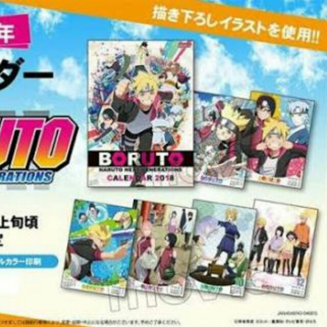 Boruto 2018 calendar naruto, Toys & Games, Others on Carousell