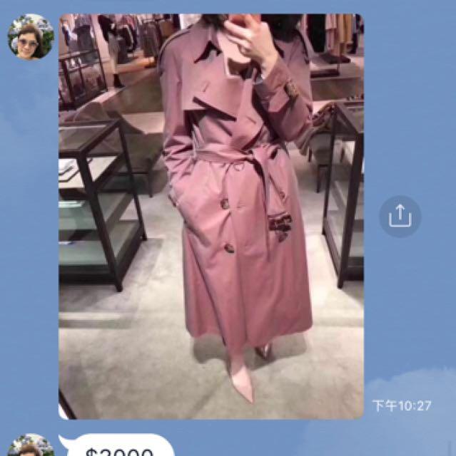 非正品B家風衣(XL)