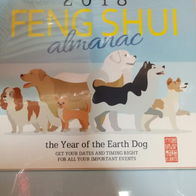 Feng shui almanac for the year of the dog 2018