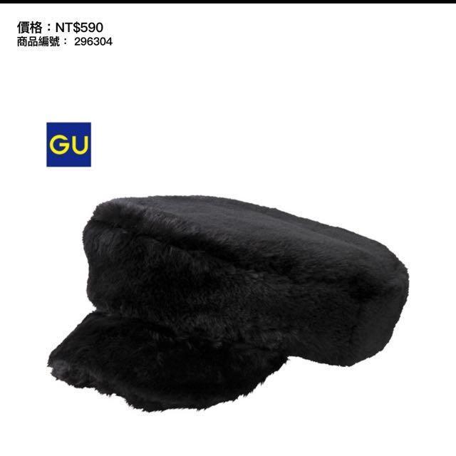 Gu 毛毛軍帽