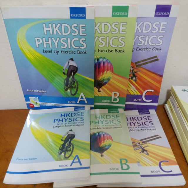 Oxford HKDSE Physics Level Up Exercise Book