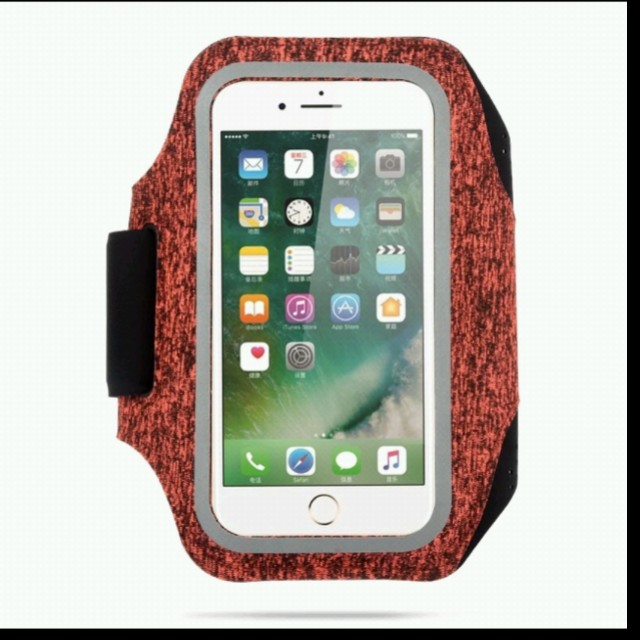 online store 2ddf0 7d4df Sports Arm Band (Red) for iPhone 8