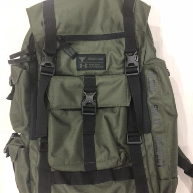 39732bbb50fd Under Armour Project rock regiment backpack