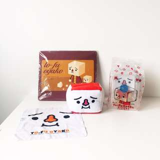 Brand New Tofu Man Japan Bundle of 3