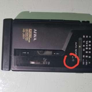 壞機,入AAA電2粒,可轉動,無聲音 機身有一凹痕(紅圈)aiwa hs-j501 當垃圾賣,老香港懷舊物品古董珍藏,pm:5~7深水埗客務中心