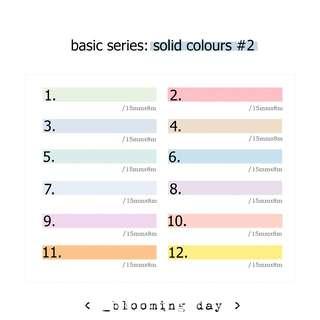 < basic series> basic series solid colour washi tape #2