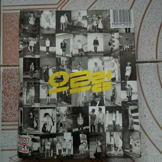 으르렁 EXO GROWL CD