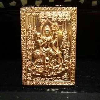 Kruba Krissana / Lord Shiva Rian Amulet Lord Shiva Copper Rian