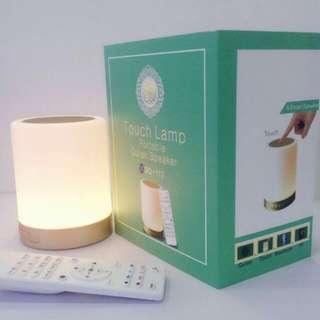 Instock Al-Quranul Karim Table Lamp