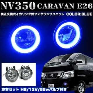 NV350 Angel Fog Light
