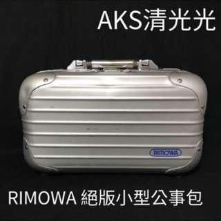 RIMOWA 鋁鎂合金行李箱的頂點 行李箱 化妝箱 可手提 側背 數量極少(🛍AKS清光光)