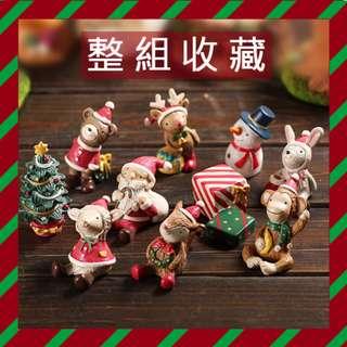 🚚 🎅韓國zakka仰望天空聖誕小動物(整組)(新款)聖誕樹多肉植物裝飾老人小物動物公仔佈置扭蛋聖誕禮物生日禮物情人節禮物