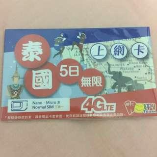 $25 DTAC 泰國4G 5日無限數據卡(包平郵)