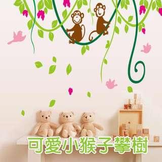 🚚 現貨 壁貼 居家裝飾 猴子 可愛壁貼 兒童房 書房 壁紙 牆貼佈置 JB0392《小猴子攀樹AY9012》【居家城堡】