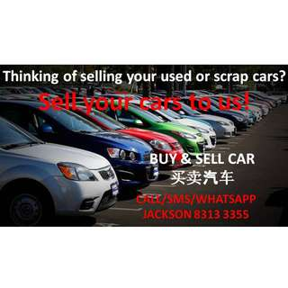 Want to buy your used cars!